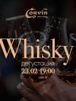 Дегустация виски в пабе Corvin