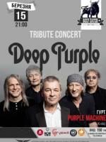 """Purple machine"" tribute ""Deep Purple"""