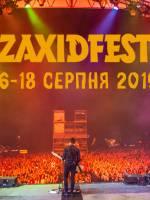 Zaxidfest 2019 фестиваль Захід
