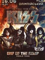 Концерт Kiss - автобусный тур (Одесса - Киев - Одесса)