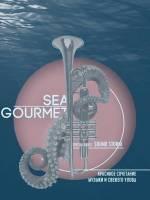 Музыкальный ужин Sea Gourmet: Рыба и Музыка