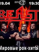 Концерт группы BEAST