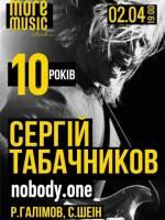 Nobody.One Сергей Табачников