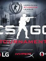 Украинская студенческая лига по CS-GO (USL)