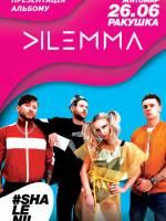 Гурт «DILEMMA» у Житомирі