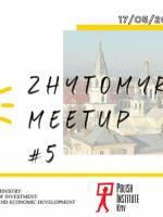 Бізнес-зустріч «Meetup#5»