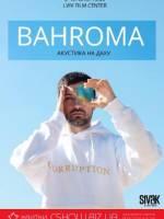 Bahroma з концертом у Львові