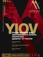 IYOV - Опера-реквієм