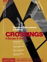 Концерт-презентація нової програми Абраама Броди (США)