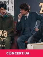 Віденська Кава - Театральна прем'єра