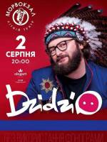 Концерт Dzidzio