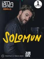 Концерт DJ Solomun