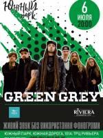Концерт Green Grey