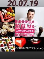 """Мастер-класс """"Шоколадные конфеты"""" Игорь Андрияш"""