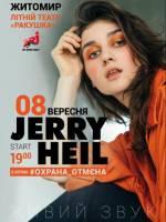 Jerry Heil в Житомирі