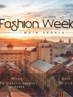 Fashion Week у ТРЦ Victoria Gardens