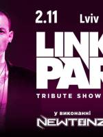 Linkin Park. Tribute show - Концерт у Львові