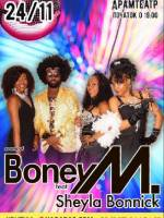 «Boney M.»  разом з Sheyla Bonnic в Житомирі!