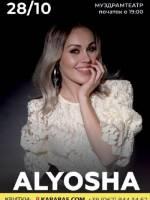 Alyosha / Альоша в Житомирі