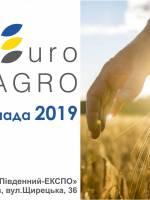 EuroAGRO - Міжнародна агропромислова виставка