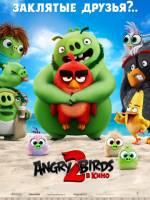 Комедия Angry Birds в кино́ 2