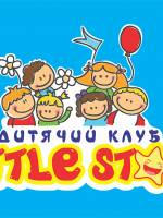 Дитячий клуб «Little Stars»