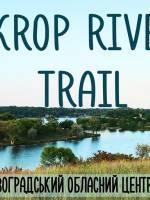 Krop River Trail