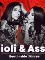 Концерт Gioli & Assia