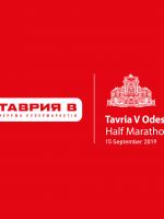 Марафон Забег 4th Tavria V Odesa Half Marathon 2019