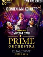 Концерт PRIME orchestra Симфо-шоу Кинохиты