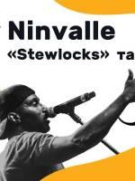 Концерт Andy Ninvalle и Jazz Kolo