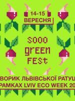 So Green Fest - Фестиваль здорового способу життя