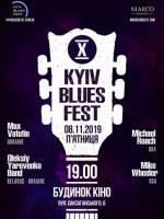 KYIV BLUES FEST - Блюзовый праздник Украины