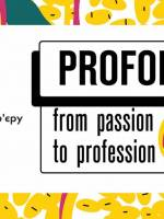 ProForum 2019. From passion to profession