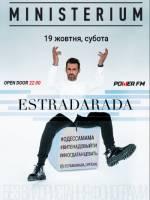 Концерт ESTRADARADA