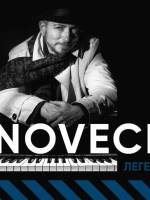 Новеченто. Легенда про піаніста - Вистава-епопея