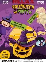 """Halloween для всієї родини в """"Relax"""""""