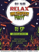 Вечірка Halloween у Relax