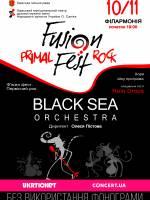 Музыкальное шоу Fusion fest