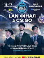 LAN Фiнал з CS:GO Forge of Masters. WePlay! League