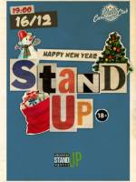 Stand-Up: Happy New Year - Шоу