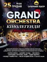 Концерт GRAND Orchestra: «Кинолегенды»