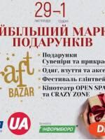 КрафтБазар