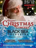 Концерт Grand Christmas Concert