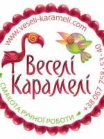 Веселi Карамелi: майстер-клас