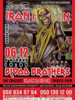"""""""Tribute to Iron Maiden"""" від Blood Brothers"""