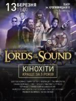 Lords of the Sound. Симфонічний оркестр. Краще за 5 років