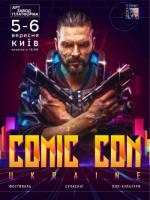 Comic Con Ukraine - Фестиваль сучасної поп-культури