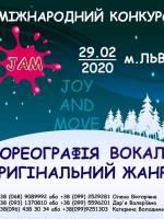 Ритми України - Міжнародний фестиваль-конкурс