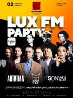 LUX FM PARTY TOUR - Вечірка у Львові